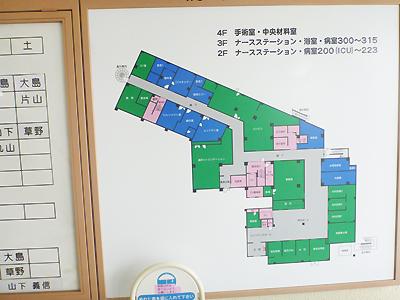 協和病院01-002.jpg