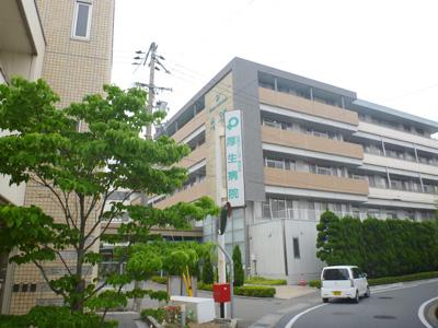 厚生1.JPG