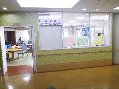 友愛園09-03.jpg