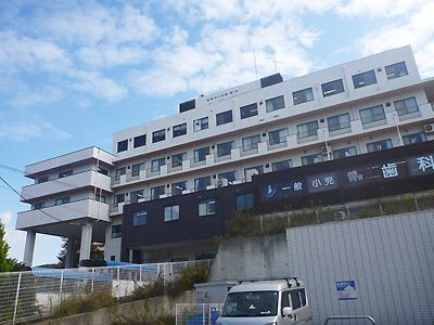 名谷病院01-001.jpg