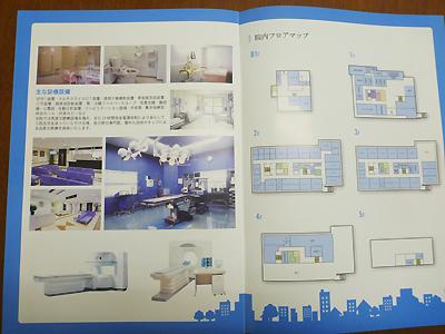 名谷病院01-006.jpg