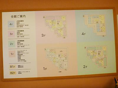 四季の郷01-02.jpg