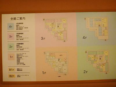 四季の郷02-4.jpg