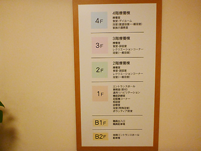 四季の郷02-6.jpg
