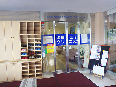 塩屋さくら苑01-07.jpg