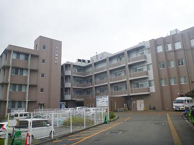 大久保病院04-01.jpg