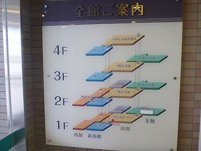 大久保病院04-02.jpg