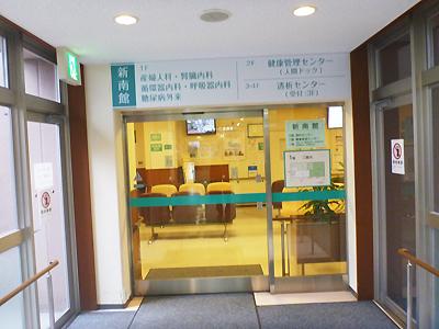 大久保病院04-04.jpg