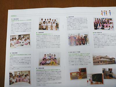 大久保病院04-07.jpg