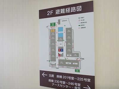 大久保病院05-4.jpg