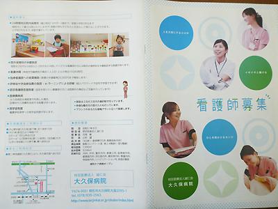 大久保病院05-7.jpg