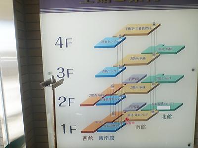 大久保病院06-02.jpg