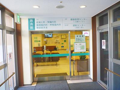 大久保病院06-04.jpg
