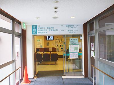 大久保病院07-4.jpg