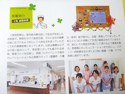 大久保病院07-7.jpg