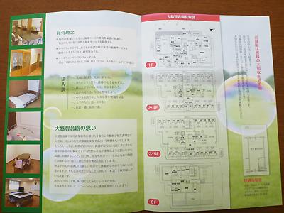 大慈智音園3-7.jpg