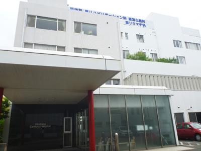 広畑センチュリー病院2-1.jpg