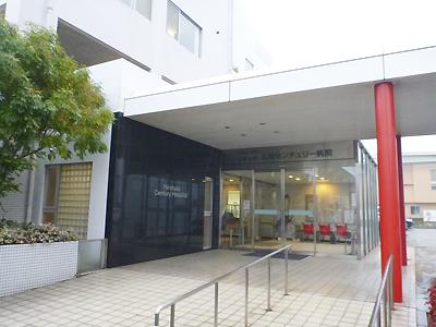 広畑センチュリー病院4-2.jpg