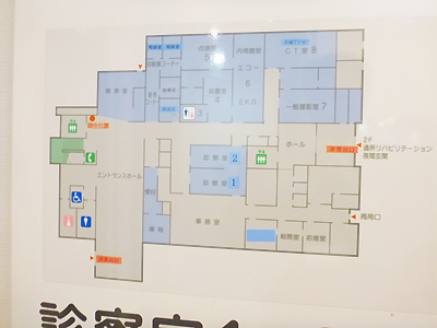 広畑センチュリー病院4-5.jpg