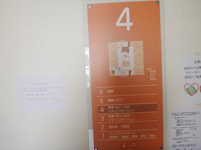 彦坂病院01-5.jpg