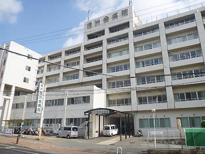 徳洲会01-1.jpg