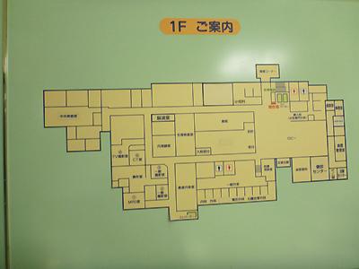 徳洲会01-4.jpg