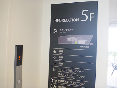 明石こころのホスピタル9-6.jpg