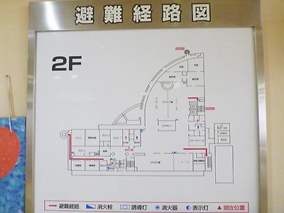 明石同仁病院04-05.jpg