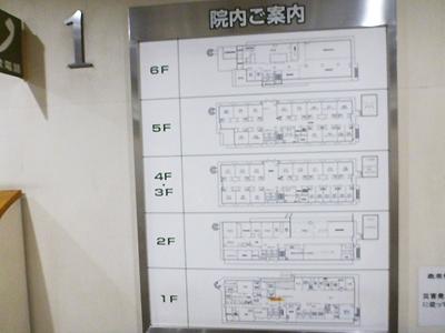明石同仁病院06-3.jpg