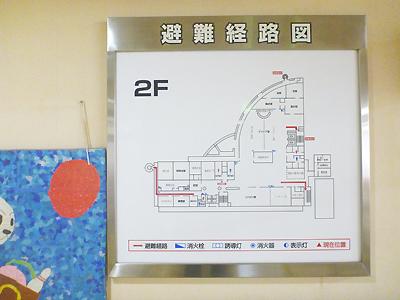 明石同仁病院4-3.jpg