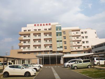 明石回生病院02-01.jpg