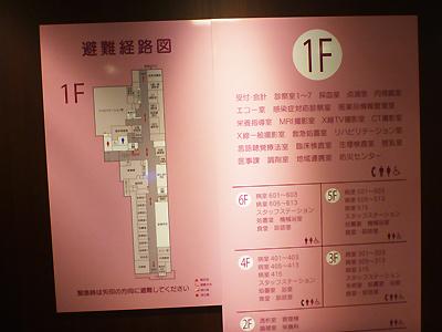 明石回生病院02-02.jpg