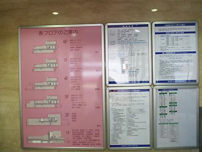 明石回生病院02-05.jpg