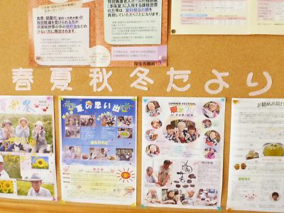 春夏秋冬1-7.jpg