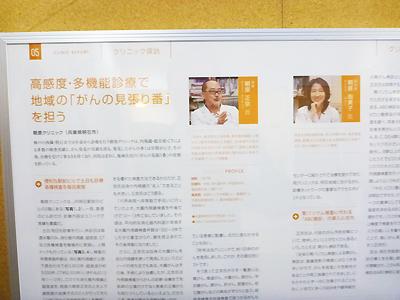 朝原クリニック1-5.jpg