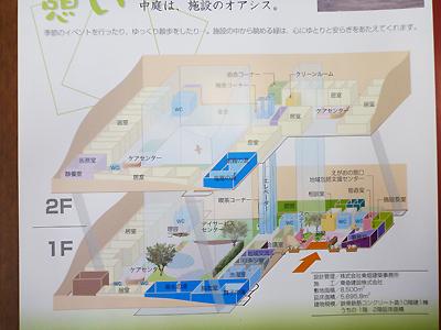 本多聞ケアホーム02-03.jpg