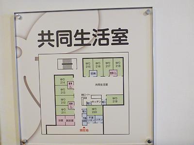 松が丘すみれ園03-03.jpg