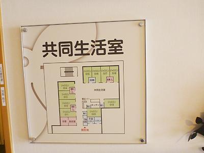 松が丘すみれ園04-3.jpg