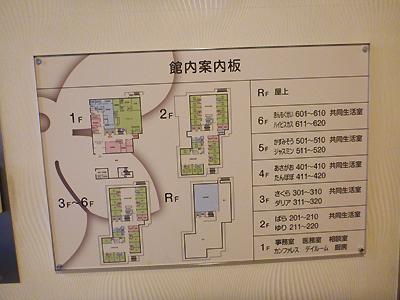 松が丘すみれ園05-2.jpg