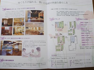 松が丘すみれ06-7.jpg