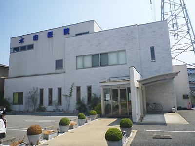 永田医院01-01.jpg