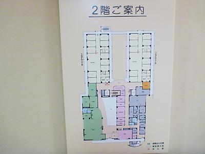特養うおずみ09-04.jpg