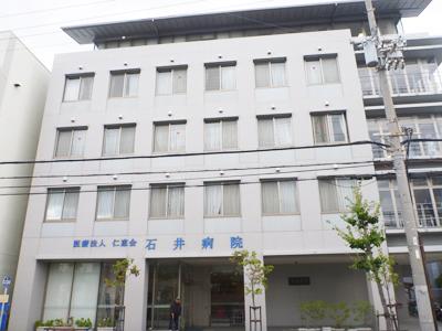 石井病院1.jpg