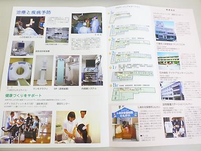 石井病院2-7.jpg