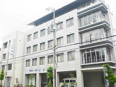 石井病院3-1.jpg