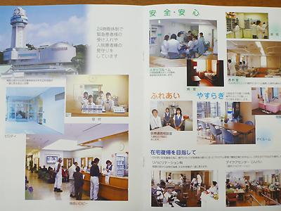 石井病院3-7.jpg