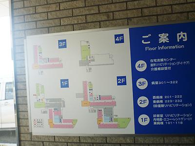 磯病院05-2.jpg