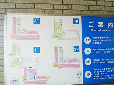 磯病院2-02.jpg