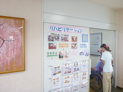 磯病院2-04.jpg