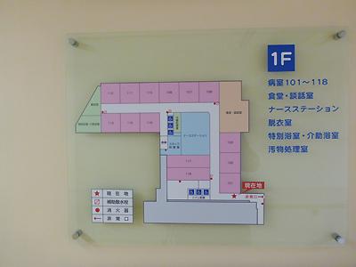磯病院4-3.jpg